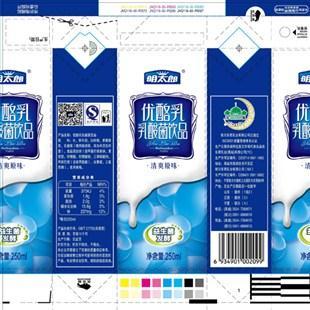 250ml明太郎原味乳酸菌饮品