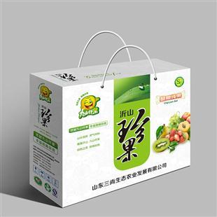 蔬菜纸箱 蔬菜包装箱