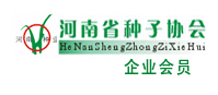 郑州种子协会