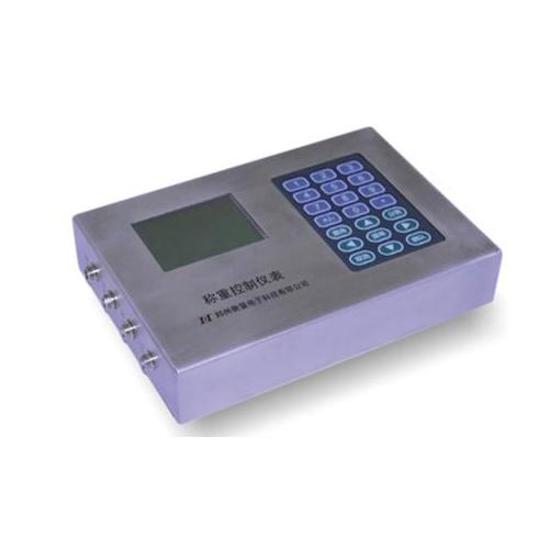 Weighing Control Indicator