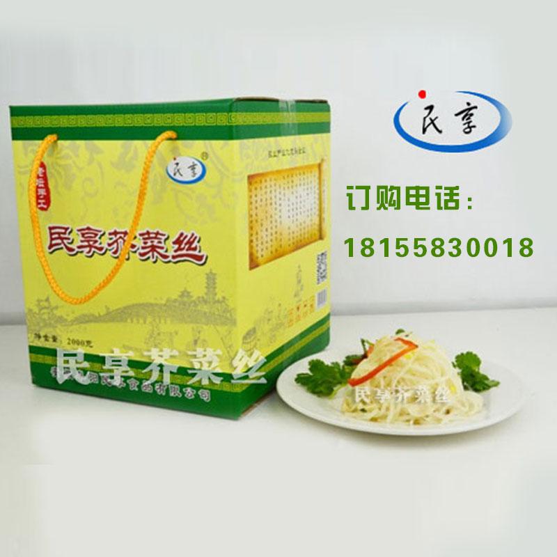 民享芥菜丝礼盒装-1750g
