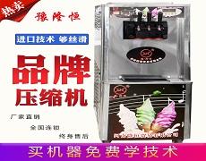 冰淇淋市场前景如何?开冰淇淋店赚钱吗?