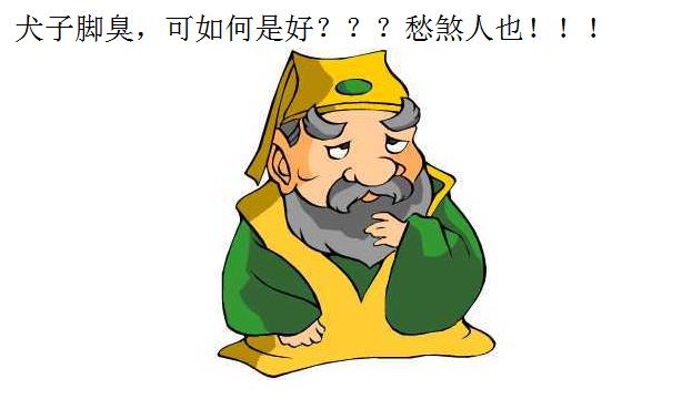 丝瓜卡通图片简笔画