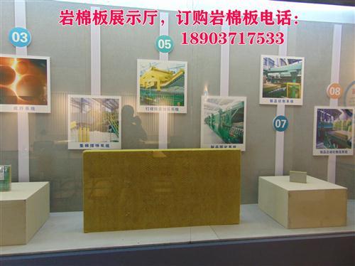 郑州岩棉板价格外墙保温材料哪家好?