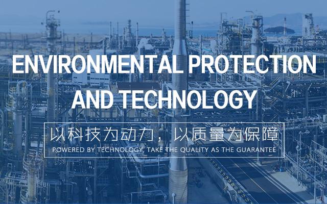 郑州化工科技