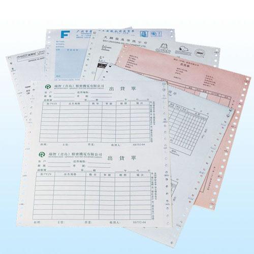 无碳复写票据印刷