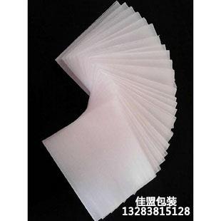 珍珠棉片材 裁片 定做珍珠棉板材加工