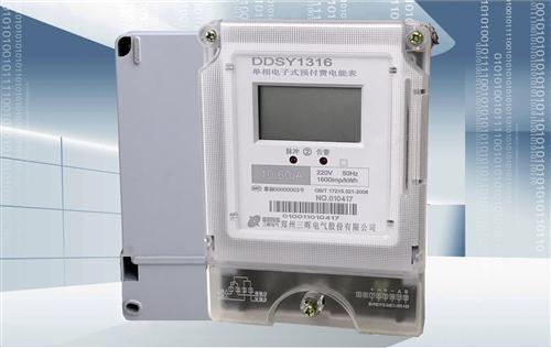 DDSY1316型单相电子式预付费电能表
