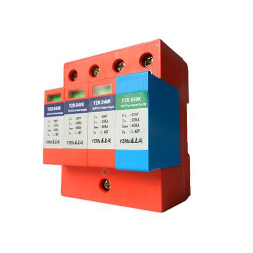 YZR-D40K 385-3+1电源防雷器