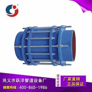 SSJB-3(BY)焊接压盖式