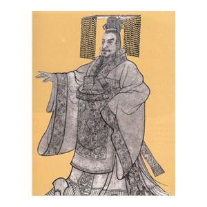 秦始皇与秦文化(下)
