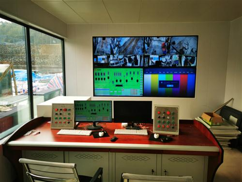 DCS远程控制中心
