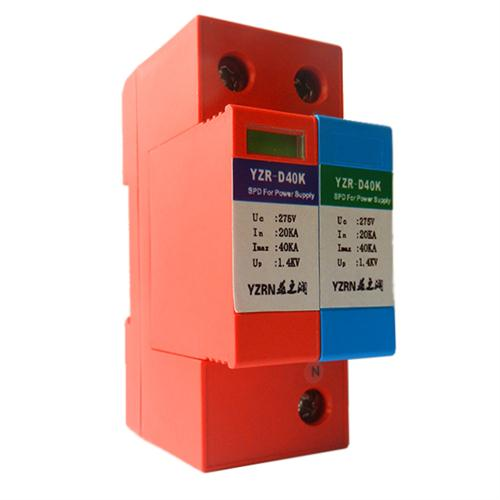 YZR-D40K 220-1+1电源防雷器