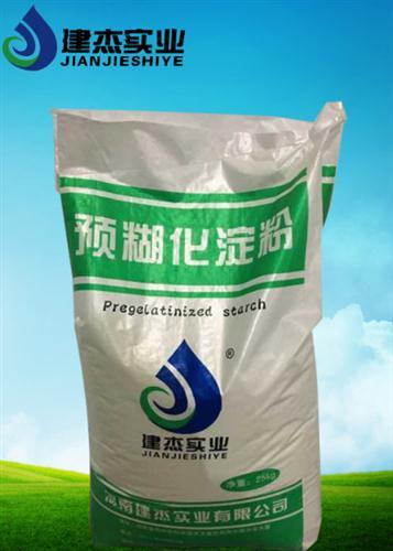 铸造涂料粘结剂-阿尔法淀粉