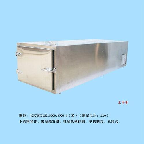 太平柜设备JYFT-1