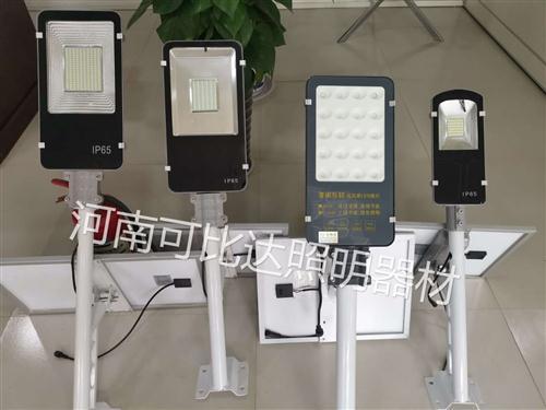 太陽能牙刷燈