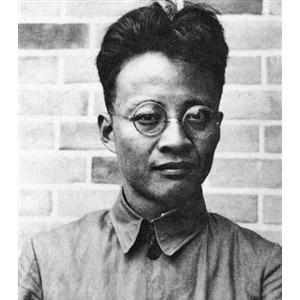 共产党早期领'导'人博古