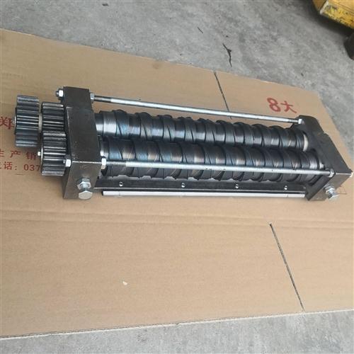 350型面叶刀