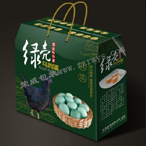 新鸡蛋包装