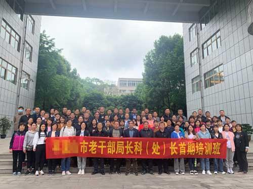 重庆红岩精神5天红色教育基地培训课程方案
