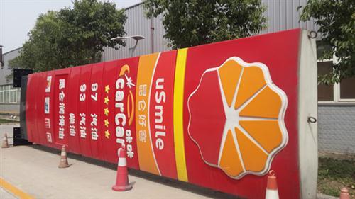 中石油-品牌柱