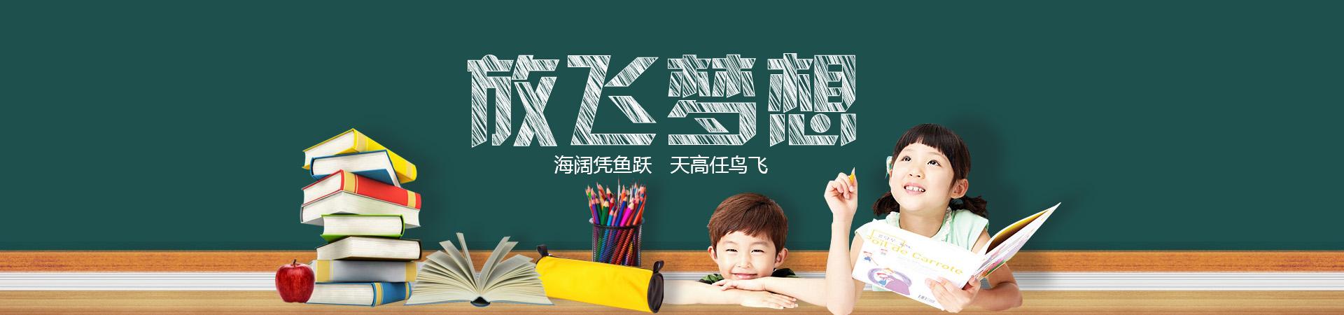 东京入管局就日本最新留学政策进行了详细而明确的解说,整理如下: 1.30万留学生计划已经付诸实施,并且今后很长一段时间不会有改变。 2.2008年10月期生的整体批准率为75%。其中福建学生的批准率为5%。福建学生占了申请人数1/3。08年10月生申请中入管对所有的福建学生进行了电话调查,今后也会继续严格审查。 3.2008年7月生开始,审查重点已经从对经费的审查向学生的学习能力方面转移。 4.明确了签证发放条件。符合以下三个条件中的任意一条,即可以发放签证: a、正规大专院校(即不包括电大,远程教学,成