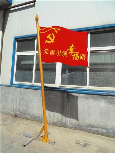 红旗/铁艺红旗造形/社