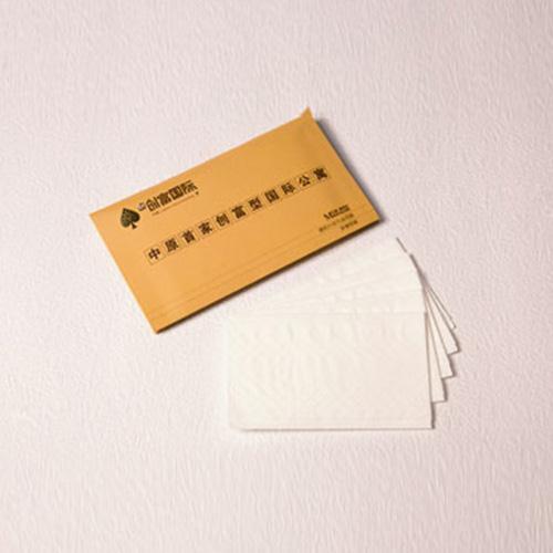 通讯钱夹式折包纸系列