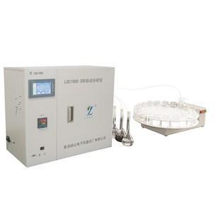 LGC1000型COD自动分析仪