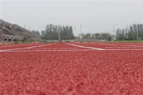 郑州市第60中学注册送28元体验金app硅PU球场