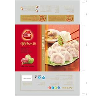 500克水饺