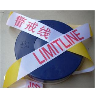 盒式警戒线 盒装安全带