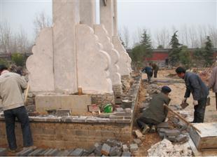 临颍陈星聚墓园建设工程