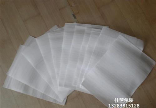 珍珠棉袋 防震防尘防压覆膜珍珠棉袋 珍珠棉包装袋