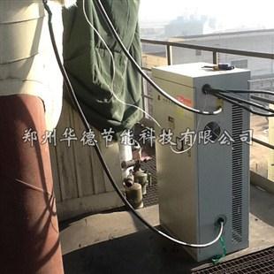 供应空气电磁加热