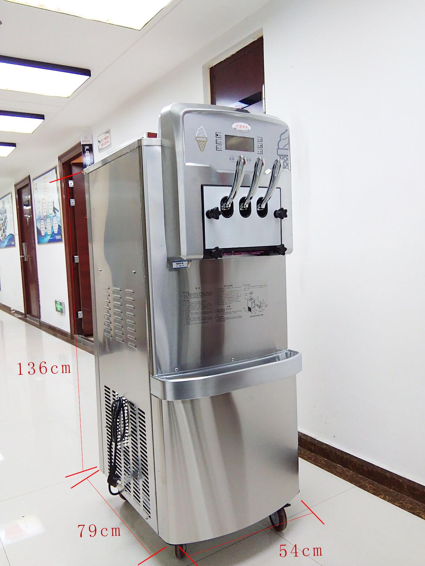 豫必威体育下载CQ230冰淇淋机