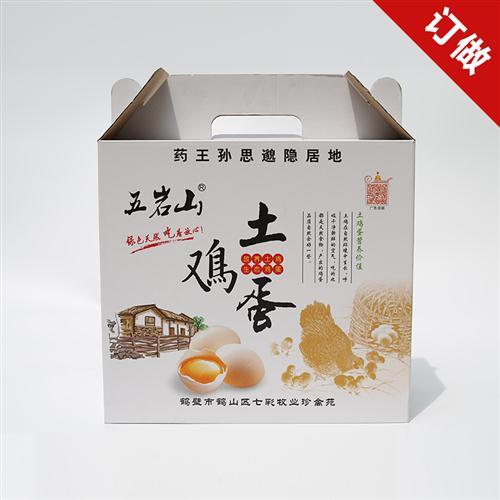 鸡蛋包装盒 土鸡蛋礼品盒
