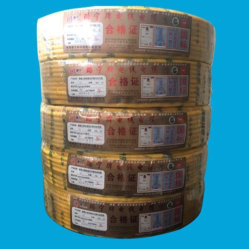 YZ 黃色軟電纜
