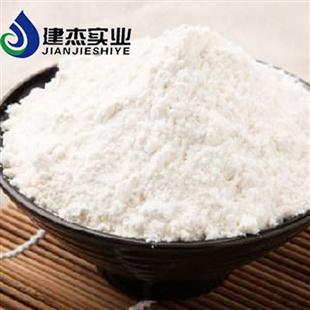 烘焙专用—功能性淀粉