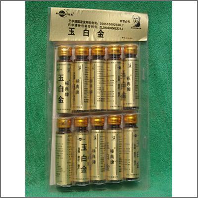 标典·玉白金(玉米缩节、抗倒、增产的营养物质) 10ml