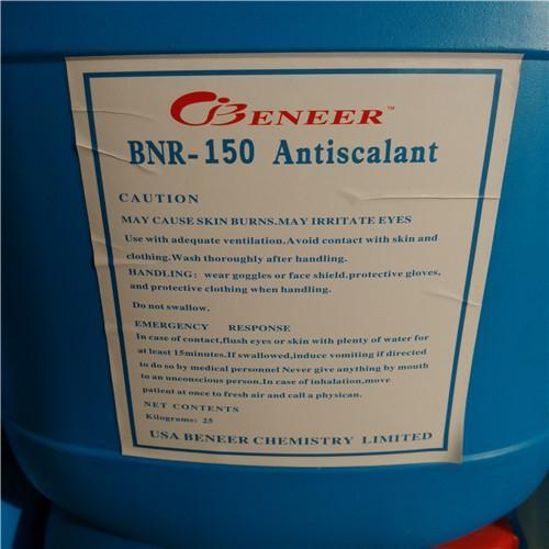 湖北反滲透膜阻垢劑批發 武漢貝尼爾阻垢劑價格 型号BNR-150