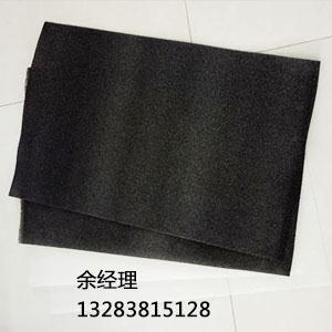 黑色EPE珍珠棉