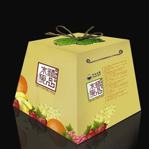 粽子精品盒