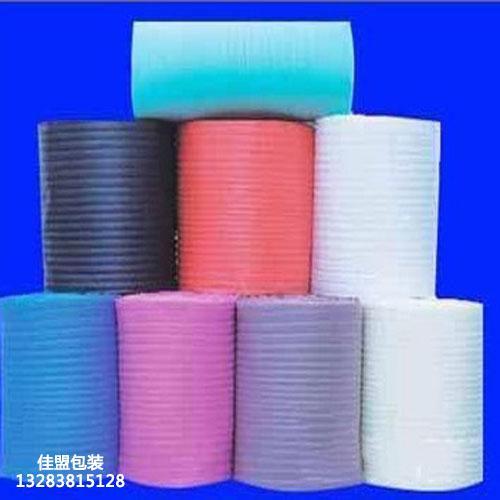 珍珠棉卷材 EPE珍珠棉卷料