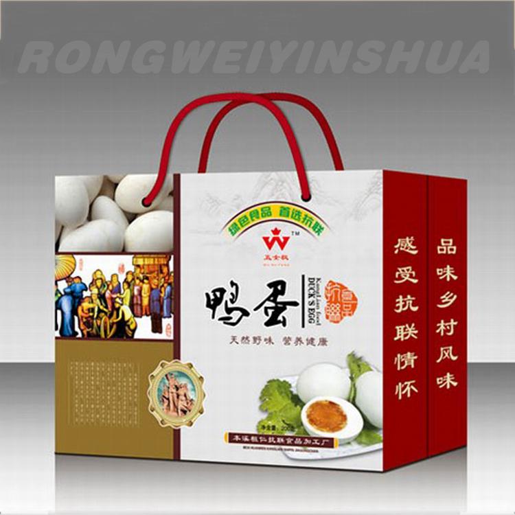 咸鸭蛋包装盒 咸鸭蛋礼品盒-案例展示--郑州荣威印刷