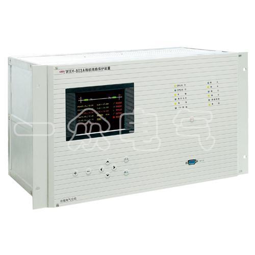 许继电气800 系列微机保护装置
