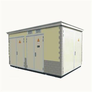 YB-12型预装式箱式变电站
