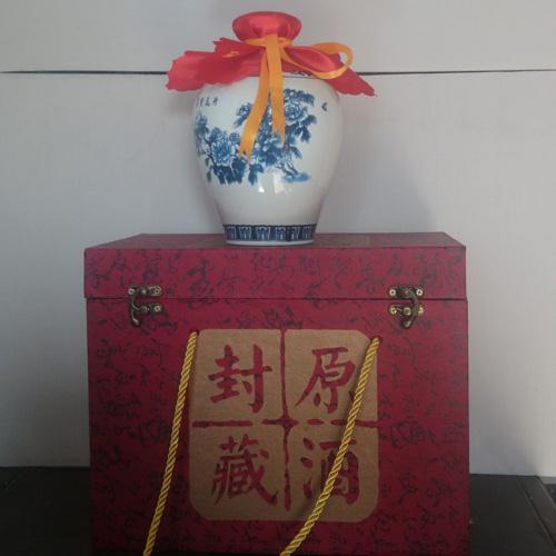 封坛原浆青花瓷