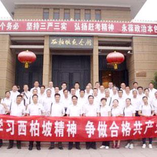 西柏坡精神3天红色基地教育培训课程