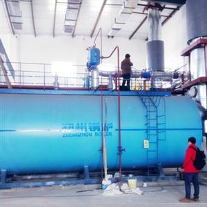 北京14MW燃气热水锅炉项目